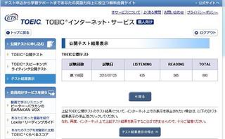 TOEIC3.JPG